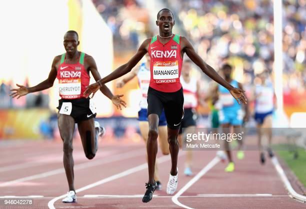 Elijah Motonei Manangoi of Kenya celebrates as he crosses the line to win gold ahead of Timothy Cheruiyot of Kenya in the Men's 1500 metres final...