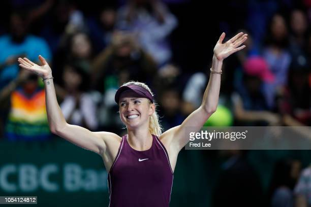 Elina Svitolina of the Ukraine celebrates after defeating against Kiki Bertens of the Netherlands during the women's singles semi final match on Day...