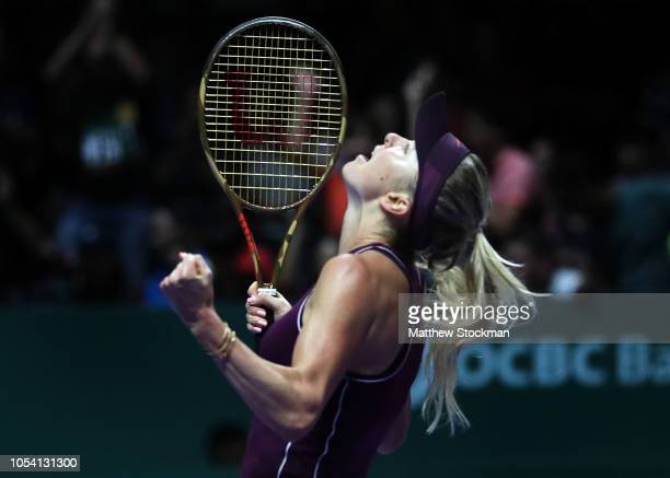 Elina Svitolina of the Ukraine celebrates match point against Kiki Bertens of the Netherlands during the women's singles semi final match on Day 7 of...