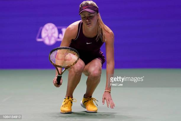 Elina Svitolina of the Ukraine reacts against Kiki Bertens of the Netherlands during the women's singles semi final match on Day 7 of the BNP Paribas...