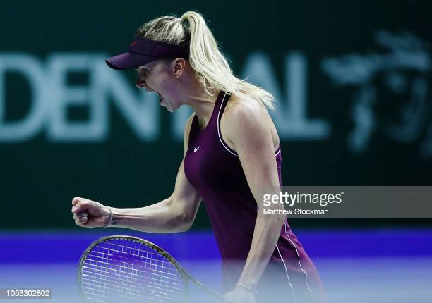 Elina Svitolina of the Ukraine reacts to a point in her singles match against Caroline Wozniacki of Denmark during day 5 of the BNP Paribas WTA...