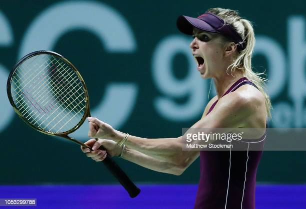 Elina Svitolina of the Ukraine reacts to set point in her singles match against Caroline Wozniacki of Denmark during day 5 of the BNP Paribas WTA...