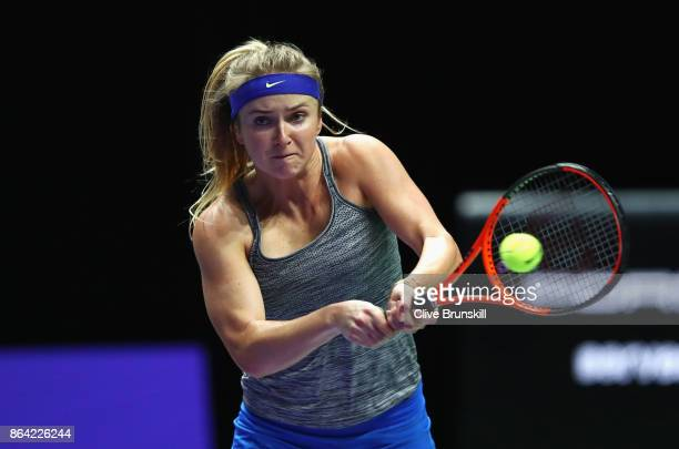 Elina Svitolina of Ukraine practices prior to the BNP Paribas WTA Finals Singapore presented by SC Global at Singapore Sports Hub on October 21 2017...
