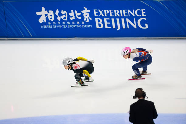 CHN: 2021/2022 ISU World Cup Short Track - Day 1