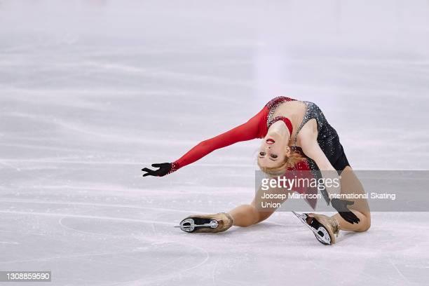 Eliska Brezinova of Czech Republic competes in the Ladies Short Program during day one of the ISU World Figure Skating Championships at Ericsson...