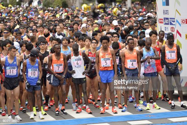 Elite men runners on the starting line of the12th Tokyo Marathon in front of the Tokyo Metropolitan Government in Tokyo Japan on Sunday February 25...
