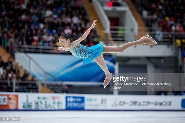 Elizabet Tursynbaeva of Kazakhstan competes during Ladies Free Skating on day two of the Rostelecom Cup ISU Grand Prix of Figure Skating at Megasport...