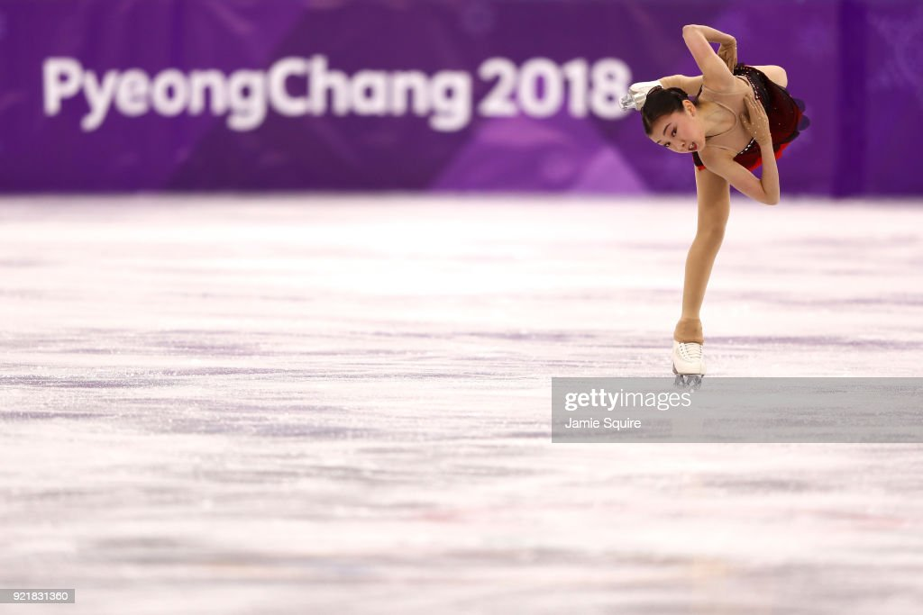 Figure Skating - Winter Olympics Day 12