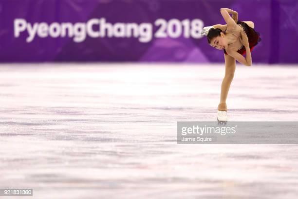 Elizabet Tursynbaeva of Kazakhstan competes during the Ladies Single Skating Short Program on day twelve of the PyeongChang 2018 Winter Olympic Games...