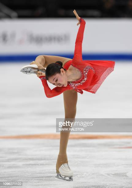 Elizabet Tursynbaeva of Kazakhstan competes in the Free Skating event before finishing second in the Womens competition during the ISU Four...