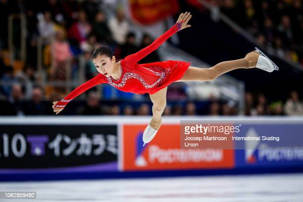Elizabet Tursynbaeva of Kazakhstan competes in the Ladies Free Skating during day 2 of the ISU Grand Prix of Figure Skating, Rostelecom Cup 2018 at...