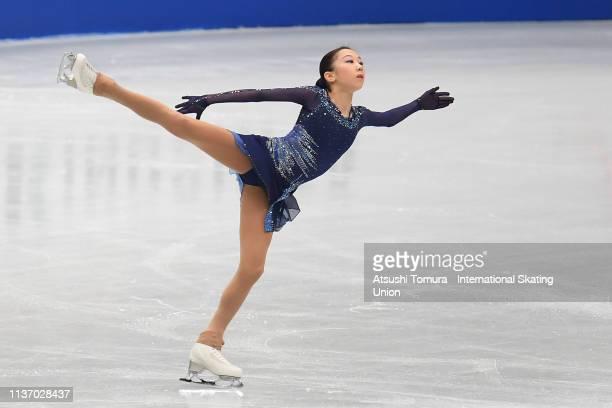 Elizabet Tursynbaeva of Kazakhstan competes in the Ladies short program during day 1 of the ISU World Figure Skating Championships 2019 at Saitama...