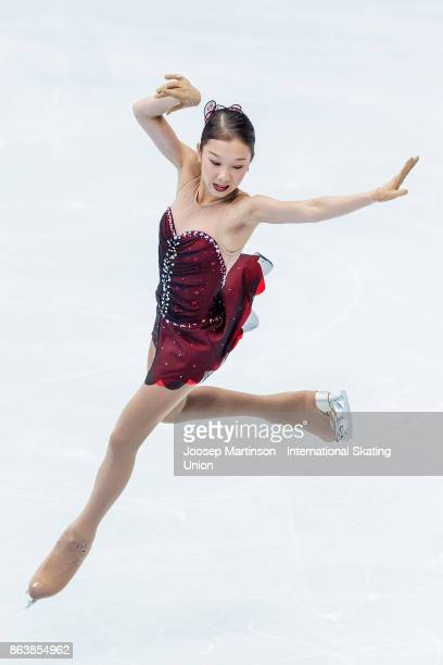 Elizabet Tursynbaeva of Kazakhstan competes in the Ladies Short Program during day one of the ISU Grand Prix of Figure Skating Rostelecom Cup at Ice...