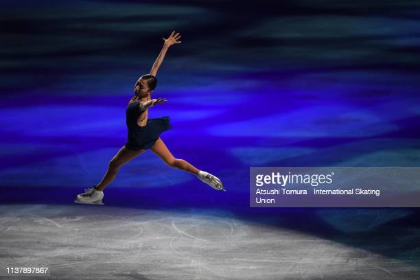 Elizabet Tursynbaeva of Kazakhstan performs during the exhibition gala on day five of the 2019 ISU World Figure Skating Championships at Saitama...