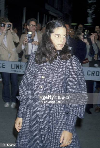 Elizabeth Alda attends 19th Birthday Party for Elizabeth Alda on August 15 1979 at the Promenade Cafe in New York City