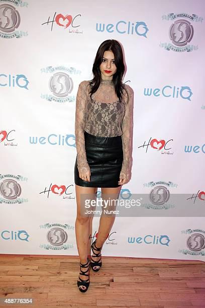 Elizabeth Pipko attends The Heart Of Cool at Alife on September 16 2015 in New York City