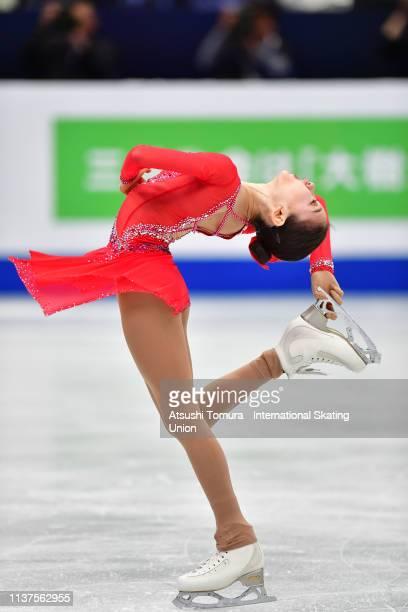 ElizabetTursynbaeva of Kazakhstan competes in the Ladies Free Skating on day three of the 2019 ISU World Figure Skating Championships at Saitama...