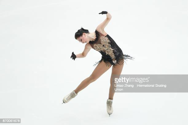 Elizaveta Tuktamysheva of Russia compete in the Ladies Free Skating on day two of Audi Cup of China ISU Grand Prix of Figure Skating 2017 at Beijing...