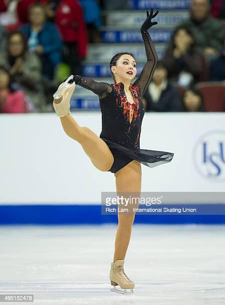 Elizaveta Tuktamysheva of Russia competes in the Ladies Free Skate on day two of Skate Canada International ISU Grand Prix of Figure Skating October...