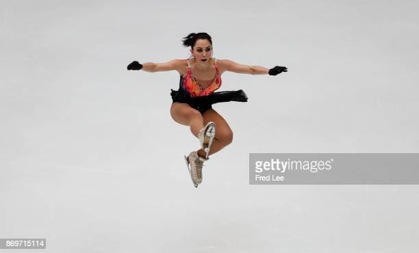 Elizaveta Tuktamysheva of Russia competes in the Ladies Short Program on day one of the ISU Grand Prix of Figure Skating at on November 3 2017 in...