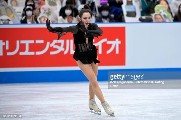 Elizaveta Tuktamysheva of Russia competes in the Ladies Single Free Skating on day three of ISU World Team Trophy at Maruzen Intec Arena Osaka on...