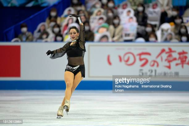 Elizaveta Tuktamysheva of Russia competes in the Ladies Single Short Program on day one of ISU World Team Trophy at Maruzen Intec Arena Osaka on...