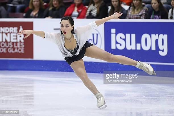 Elizaveta Tuktamysheva of Russia competes in the Women's Singles Short Program during day one of the 2016 Skate Canada International at Hershey...