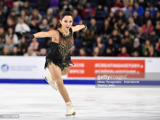 Elizaveta Tuktamysheva of Russia competes on day two during the ISU Grand Prix of Figure Skating Skate Canada International at Place Bell on October...