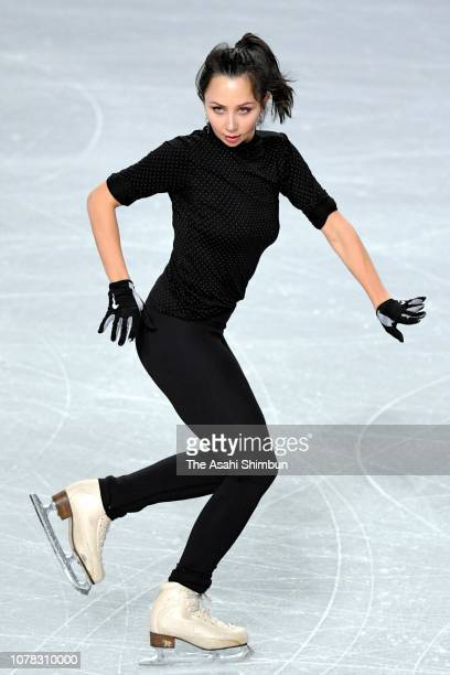 Elizaveta Tuktamysheva of Russia in action during a practice session ahead of the ISU Junior Senior Grand Prix of Figure Skating Final at Doug...