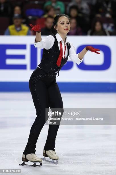 Elizaveta Tuktamysheva of Russia performs during ladies free skating in the ISU Grand Prix of Figure Skating Skate America at the Orleans Arena on...
