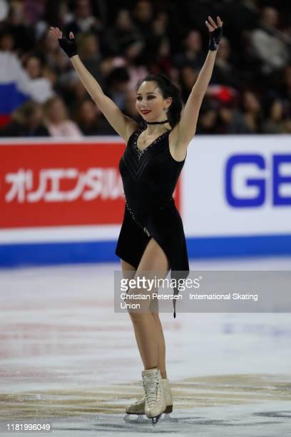 Elizaveta Tuktamysheva of Russia performs during the ladies short program in the ISU Grand Prix of Figure Skating Skate America at the Orleans Arena...
