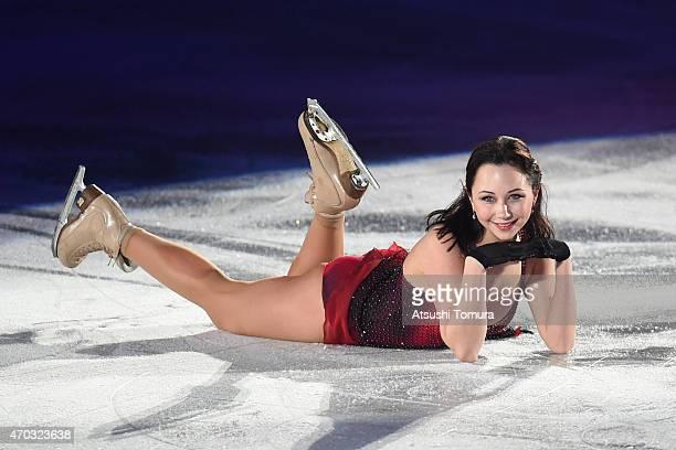 Elizaveta Tuktamysheva of Russia performs her routine in the exhibition on the day four of the ISU World Team Trophy at Yoyogi National Gymnasium on...