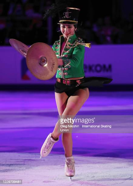 Elizaveta Tuktamysheva of Russia performs in gala demonstration at the end of the SU Grand Prix of Figure Skating Rostelecom Cup at Megasport Arena...