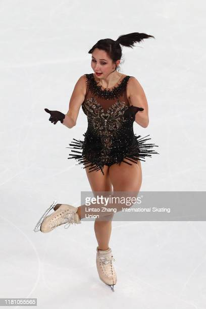 Elizaveta Tuktamysheva of Russia performs in the Ladies Free Skating during the ISU Grand Prix of Figure Skating Cup of China at Huaxi Sports Center...