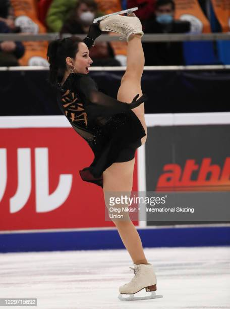 Elizaveta Tuktamysheva of Russia performs in the Ladies Free Skating Program during day two of the ISU Grand Prix of Figure Skating Rostelecom Cup at...