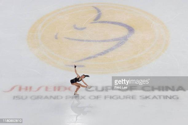 Elizaveta Tuktamysheva of Russia performs in the Ladies Short Program during the ISU Grand Prix of Figure Skating Cup of China Day 1 at on November 8...