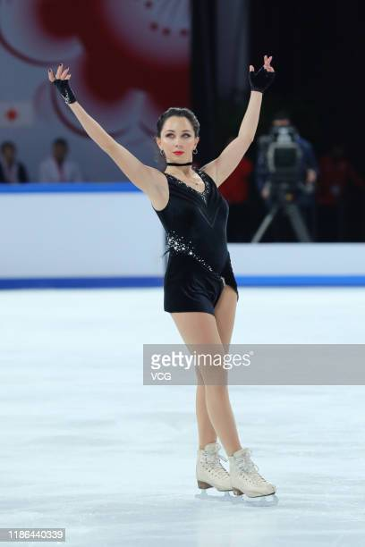 Elizaveta Tuktamysheva of Russia performs in the Ladies Short Program during the ISU Grand Prix of Figure Skating Cup of China at Huaxi Sports Center...