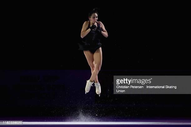 Elizaveta Tuktamysheva of Russia performs in the Skate America exhibition program during the ISU Grand Prix of Figure Skating Skate America at the...