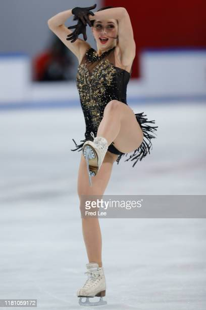 Elizaveta Tuktamysheva of Russia performs Ladies Free Skating during the ISU Grand Prix of Figure Skating Cup of China Day 2 at Huaxi Sports Center...