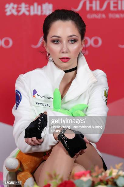 Elizaveta Tuktamysheva of Russia reacts after perform in the Ladies Short Program at the ISU Grand Prix of Figure Skating Cup of China at Huaxi...