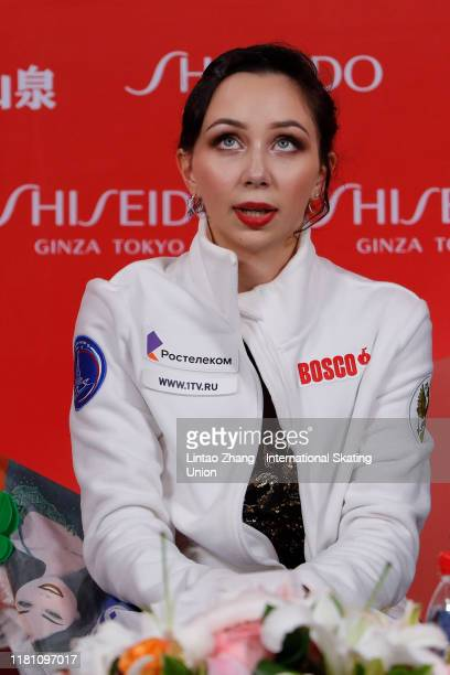 Elizaveta Tuktamysheva of Russia reacts after perform in the Ladies Free Skating during the ISU Grand Prix of Figure Skating Cup of China at Huaxi...