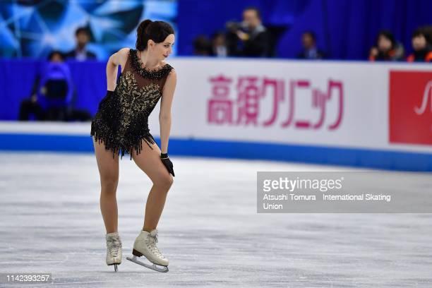 ElizavetaTuktamysheva of Russia competes in the Ladies Single Free Skating on day three of the ISU Team Trophy at Marine Messe Fukuoka on April 13...