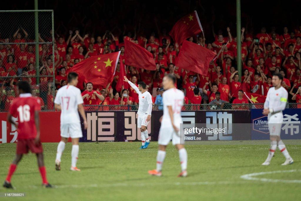 Maldives v China - FIFA World Cup Qatar 2022 Asian Top 40 : News Photo