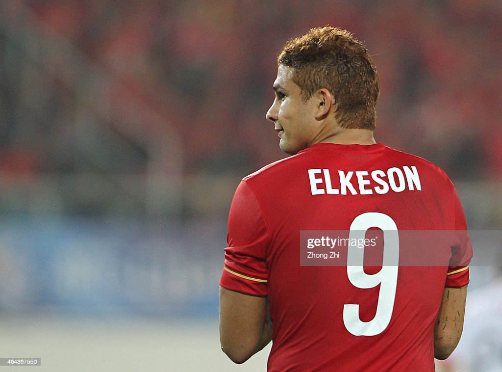 Guangzhou Evergrande v FC Seoul - AFC Asian Champions League