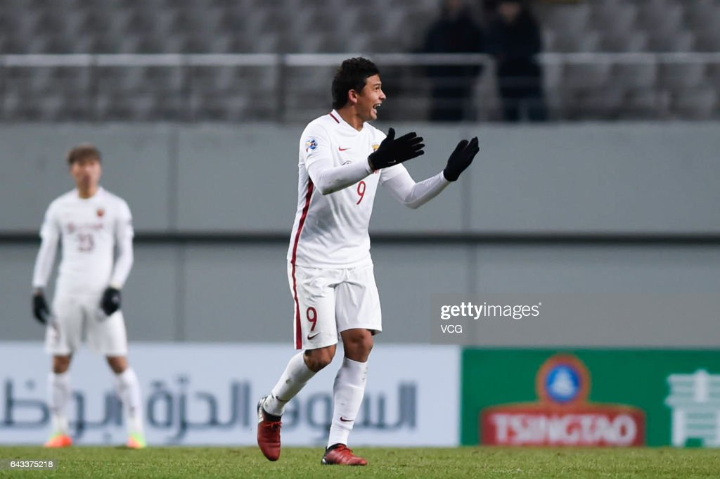 AFC Champions League - FC Seoul v Shanghai SIPG