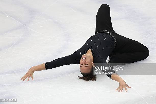 Elladj Balde of Canada competes in the Men's Free Skating during ISU World Figure Skating Championships at Saitama Super Arena on March 28 2014 in...