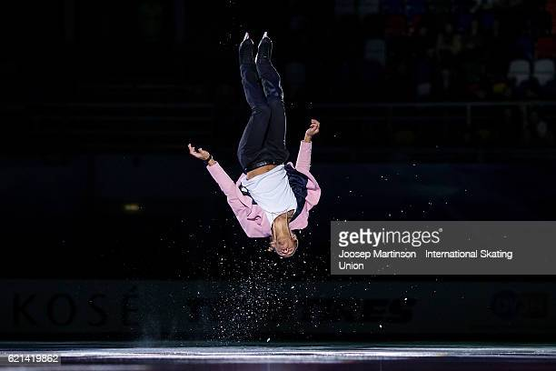 Elladj Balde of Canada performs during gala exhibition on day three of the Rostelecom Cup ISU Grand Prix of Figure Skating at Megasport Ice Palace on...