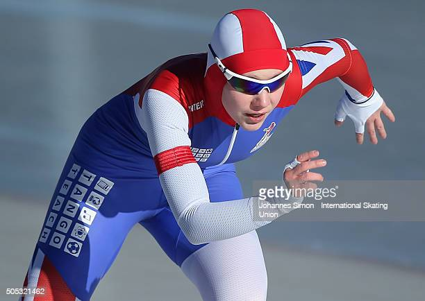 Ellia Smeding of Great Britain competes in the ladies 500 m heats during day 1 of ISU speed skating junior world cup at ice rink Pine stadium on...
