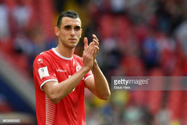 Ellyes Skhiri of Belgium greets fans after the 2018 FIFA World Cup Russia group G match between Belgium and Tunisia at Spartak Stadium on June 23...