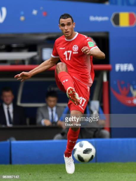 Ellyes Skhiri of Tunisia controls the ball during the 2018 FIFA World Cup Russia group G match between Belgium and Tunisia at Spartak Stadium on June...